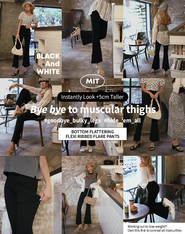 MIT MINI FLARE FLEXI RIBBED PANTS