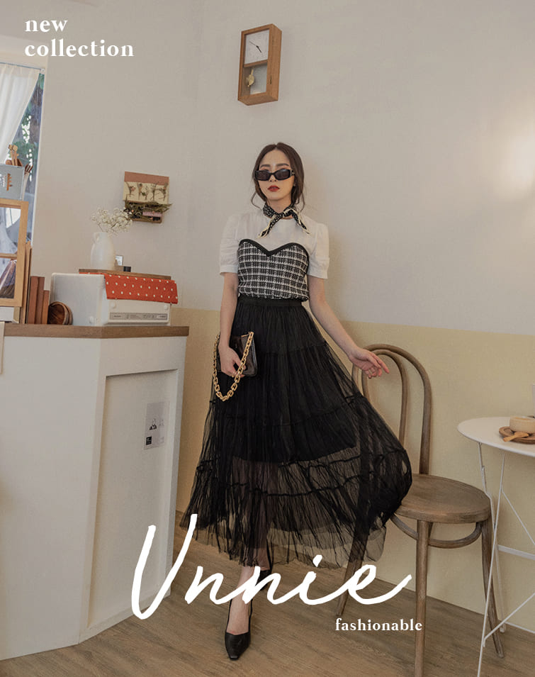 FLARE TIERED TULLE SKIRT